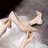 細跟鞋淺色高跟鞋女單鞋婚紗照百搭細跟婚鞋2021秋款女鞋禮服銀色伴娘鞋 美物 交換禮物