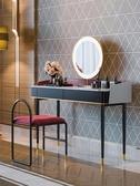 化妝凳 北歐ins臥室靠背椅子 現代簡約化妝凳梳妝凳梳妝台化妝台凳子【全館免運】