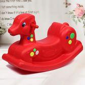 小木馬可坐騎馬車搖搖椅幼兒園瑤瑤12嬰兒童寶寶玩具18個月7塑料6