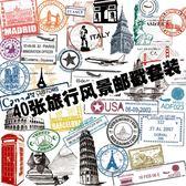 行李箱貼紙風景名勝日默瓦rimowa貼紙旅行貼紙拉桿箱貼紙行李箱貼紙 貝兒鞋櫃