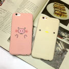 King*Shop~ 韓國可愛卡通小鴨小豬iphone6s超薄手機殼 蘋果6plus全包矽膠軟殼