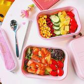 優惠兩天-日式可愛卡通餐具碗便當盒早餐午餐學生飯盒男女生便攜雙層泡面碗