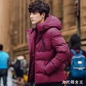 男士羽絨外套 2020新款韓版潮流冬天加厚棉襖子春季裝棉服棉衣冬季 BT18549【大尺碼女王】
