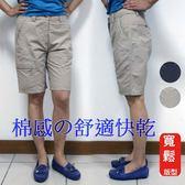 【蜜蜂家族】臀圍較寬版型設計棉質感具吸濕排汗透氣五分褲(共二色)