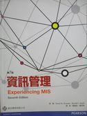 【書寶二手書T1/大學資訊_XFJ】資訊管理7/e_David M. Kroenke