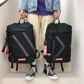 書包 書包男時尚潮流街頭鐳射電腦旅行背包大容量初中高中大學生雙肩包 艾維朵