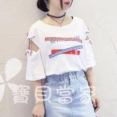 春夏季短袖女學生寬松韓版ulzzang半袖百搭大碼鏤空顯瘦上衣T恤潮