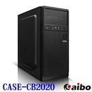 【鼎立資訊 】 CB-2020-LP22機殼-USB-3.0