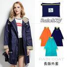 【RainSky】雙色袖帽外套(深藍色)...