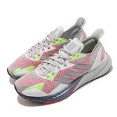 adidas 慢跑鞋 X9000L3 W 灰 紅 女鞋 科技風跑鞋 編織鞋面 Boost 舒適緩震 運動鞋【ACS】 EG5164