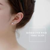 耳環高級感耳環2020新款潮耳釘女純銀男簡約網紅小巧耳骨釘小耳垂適合 新年禮物