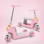 兒童滑板車可坐可滑1-3歲女初學者滑滑車男孩踏板2歲溜溜車寶寶車 aj4499『美好時光』