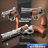 兒童玩具槍 小月亮左輪軟彈槍玩具兒童仿真柯爾特可發射男孩子小手搶模型6發 城市科技