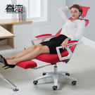 可躺轉椅子午休椅遊戲電競椅電腦椅家用辦公椅網布座椅XW