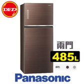 PANASONIC 國際牌 NR-B489 TG 雙門 冰箱 翡翠棕/翡翠金 485L ECONAVI系列 公司貨 ※運費另計(需加購)