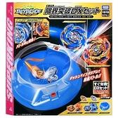 《 TAKARA TOMY》【戰鬥陀螺 - 爆裂世代】BURST#174超王激鬥組DX / JOYBUS玩具百貨