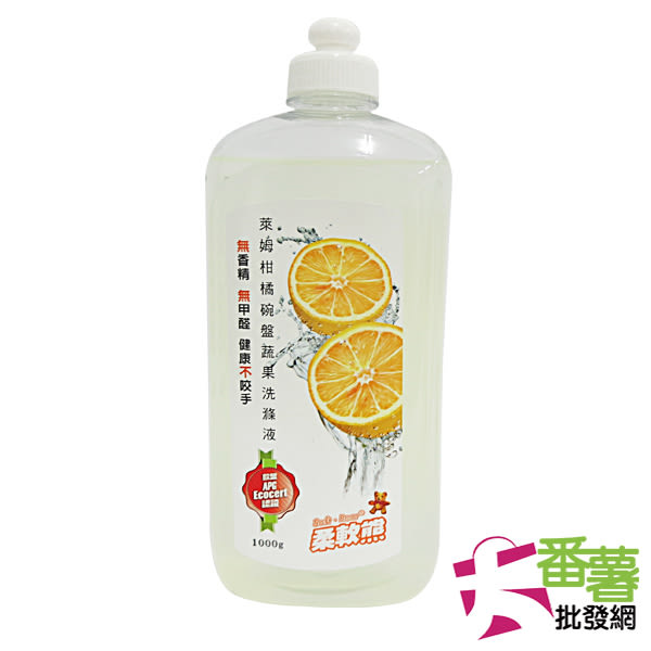 《柔軟熊》萊姆柑橘碗盤蔬果洗滌液1000g [A9] - 大番薯批發網