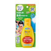 Biore兒童溫和防曬乳液90g【康是美】