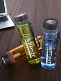 大容量太空杯便攜水杯塑料學生運動水壺戶外大碼杯子隨手杯1000ml 露露日記