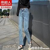 直筒牛仔褲女新款春秋高腰顯瘦顯高百搭寬鬆闊腿九分薄款褲子 蘇菲小店