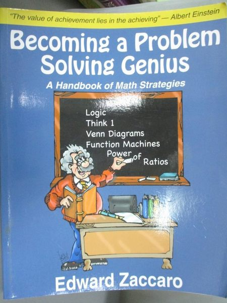【書寶二手書T1/大學理工醫_YIZ】Becoming a Problem Solving Genius_Edward Zaccaro