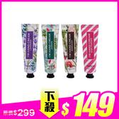 韓國 Monrose 花香精華護手霜4入組合 30ml*4 ◆86小舖 ◆