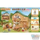 森林家族 森林探險小屋禮盒組 (附牛奶兔嬰兒) 14324 (EPOCH)