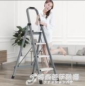 奧鵬鋁合金梯子家用摺疊人字梯加厚室內多 樓梯三步爬梯小扶梯 WD