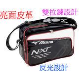 Mizuno  中 側背包 手提旅行袋 -33JS411196-黑配白
