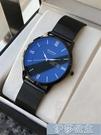 手錶男 刻字手錶男士女非機械錶石英韓版超薄學生概念簡約情侶手錶一對潮