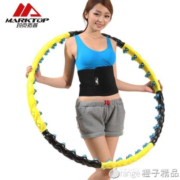 磁石呼啦圈 瘦腰收腹加重硬呼啦圈 可拆卸成人女士按摩呼拉圈WYI1