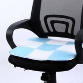 夏天坐墊椅墊辦公室夏涼墊子學生電腦椅防滑坐墊汽車透氣涼席座墊-享家生活館 YTL