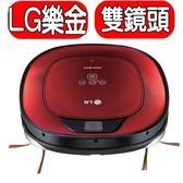 《限量1台》LG樂金【VR64702LVM】雙眼小精靈掃地機器人