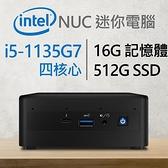 【南紡購物中心】Intel系列【mini戰機】i5-1135G7四核電腦(16G/512G SSD)《RNUC11PAHi50000》