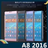 三星 Galaxy A8 2016版 半透鏡面保護套 防刮側翻皮套 免翻蓋接聽 原裝同款 超薄簡約 手機套 手機殼