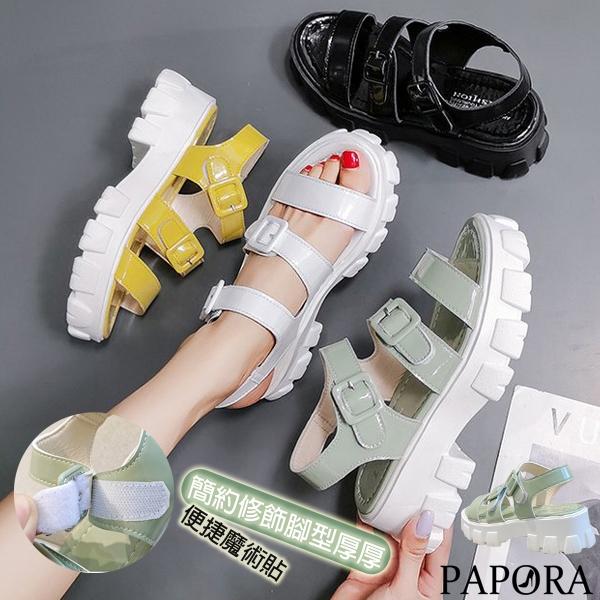PAPORA亮皮顯瘦增高厚底楔型涼鞋KS565白色/綠色/黃色
