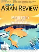 NIKKEI ASIAN REVIEW 0702-0708/2018 第234期