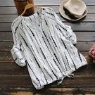 五分袖上衣 不規則粗細條紋下抽繩二色-月兒的綺麗莊園
