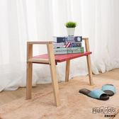 【諾雅度】原生實木置物架(4色)紅色