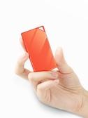 行動電源 超薄充電寶便攜卡片式石墨烯行動電源通用大容量迷你 MKS生活主義