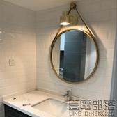 創意浴室鏡歐式壁掛梳妝臺梳妝鏡衛生間化妝鏡洗臉盆圓形鏡子
