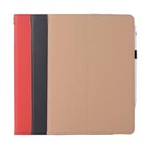 IPad Pro 10.5 12.9 2015 2017 皮革保護套荔枝紋牛皮仿真皮保護套平板皮套支架平板套