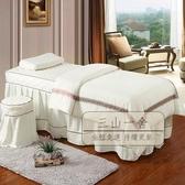 美容床罩 簡約美容床罩四件套 按摩洗頭理療床罩梯形帶洞單件夾棉定做-快速出貨