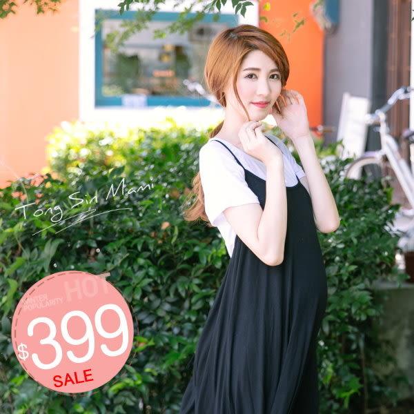 *桐心媽咪.孕婦裝*【CC0234】自然甜心.素面兩件式吊帶裙-2色