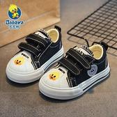 帆布鞋芭芭鴨2021春款兒童帆布鞋男童鞋子女童布鞋寶寶小童板鞋軟底單鞋