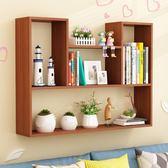 創意墻上置物架免打孔壁掛墻架壁柜墻壁墻面臥室隔板書架現代簡約