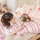 床包 / 雙人特大【輕盈粉】含兩件枕套 100%純棉 戀家小舖台灣製AAC501