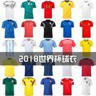 2018世界盃足球衣 世界杯(成人/兒童/女生)球衣 俄羅斯巴西阿根廷德國