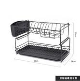碗碟架瀝水架雙層廚房用品碗盤餐具置物架家用放碗筷收納盒瀝碗架WJ - 風尚3C