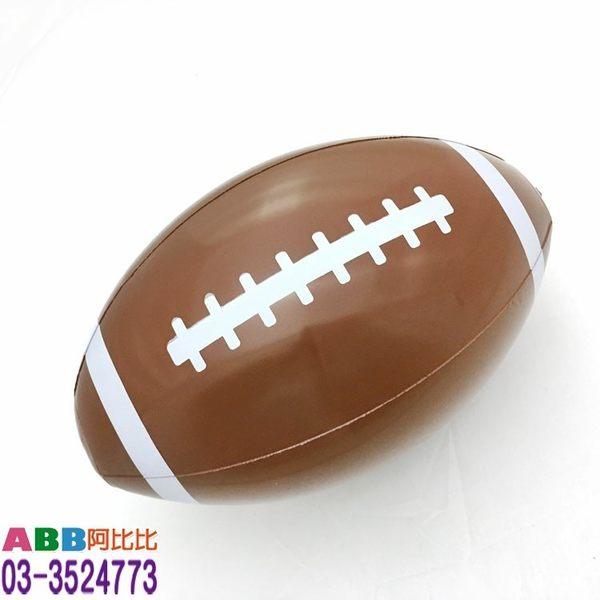 B1903☆16吋充氣橄欖球_30*17cm#皮球球海灘球沙灘球武器大骰子色子加油棒三叉槌子錘子充氣玩具